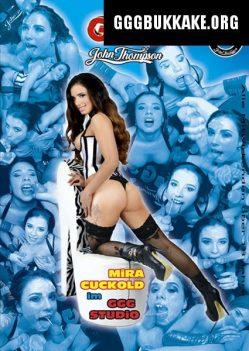 Mira Cuckold im GGG Studio - ggg john thompson video